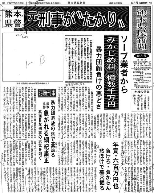 熊本のソープ事情 [無断転載禁止]©bbspink.com->画像>6枚